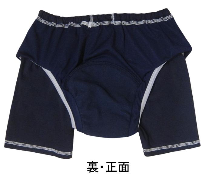 【Sora+(プラス)】子供用おねしょパンツ【160cm】【180cc】