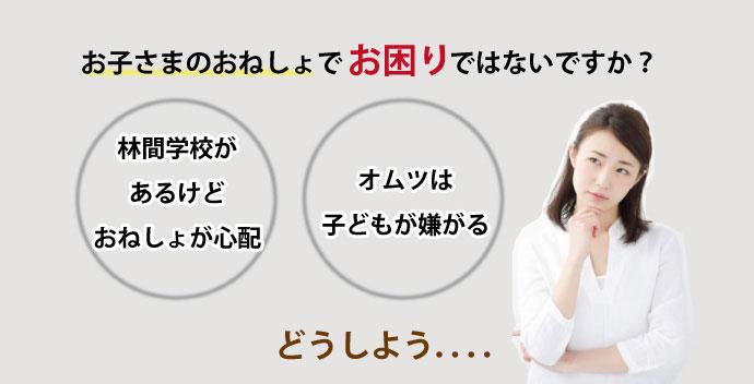 【改・sora(ソラ)スピードW】おねしょボクサーパンツ【150cm】