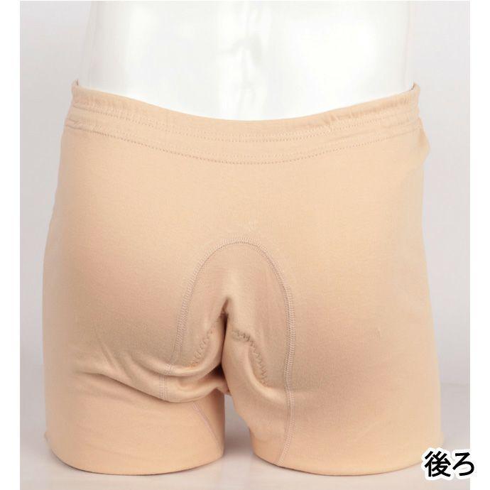 【キャロン】吸水パンツ【前閉じ/申又タイプ】【20cc】【M/L】