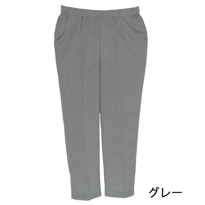 【夏用】背中が出にくい深ばきパンツ【腰らくパンツ】【M/L/LL/3L】