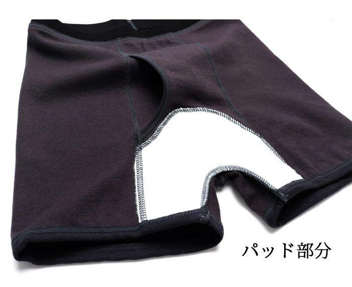 【33017】ちょいモレ吸水トランクス【前開きタイプ】【10cc】【M/L/LL】ブラック・ネイビー/日本製/尿漏れパンツ失禁男性用