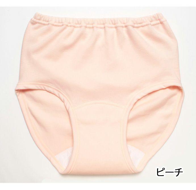 【Nojima】さわやか快適ショーツ【パッド部35cc】【LL/3L】綿100%/日本製/尿漏れショーツ失禁女性用