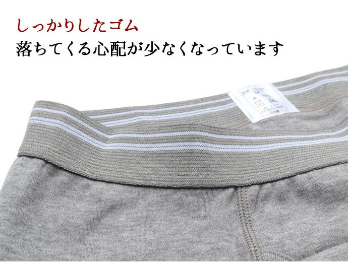 【Nojima】サラッと快適安心【ボクサーブリーフ】【35cc】【LL】グレーのみ/綿100%/日本製/尿漏れパンツ失禁男性用