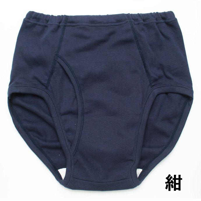 【ニシキ】【X485】安心パンツ【前開き・腰ゴムブリーフ】【50cc】【M/L/LL】綿100%/尿漏れパンツ失禁男性用