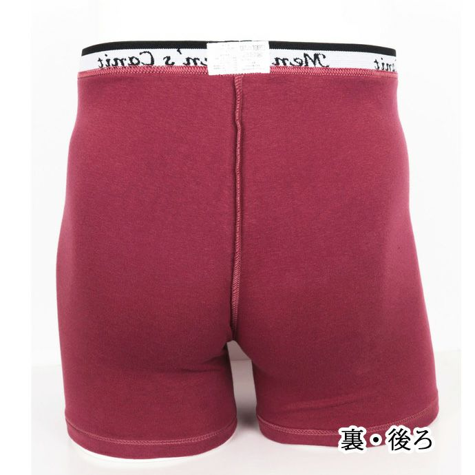 【CAN IT】さわやかガードトランクス【ショート/前開きタイプ】【10cc】【M/L/LL】日本製/失禁パンツ男性用