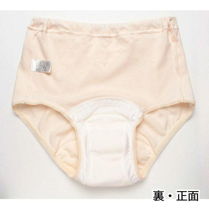 【ニシキ】【H435】ワンランク上の安心・深ばきショーツ【パッド部50cc】【S/M/L/LL】綿100%/日本製/尿漏れショーツ失禁女性用