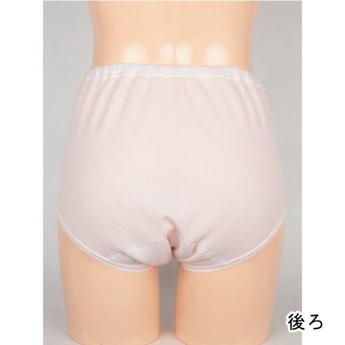 【3枚セット】【32033】おまかせ安心吸水ショーツ【パッド部50cc】【M/L/LL】ベージュ・ライトピンク/日本製/尿漏れショーツ失禁女性用