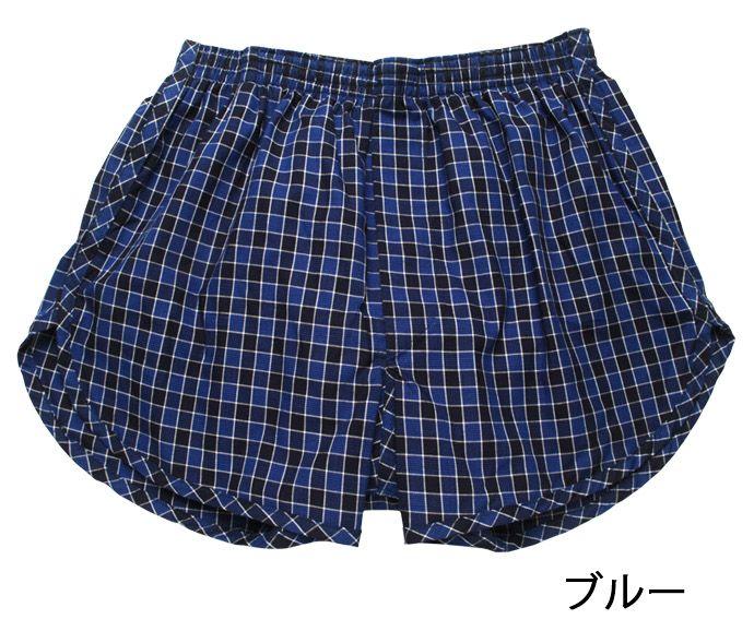 【ニシキ】【C486】安心トランクス【80cc】【チェック柄】【3L】綿100%/日本製/尿漏れパンツ失禁男性用