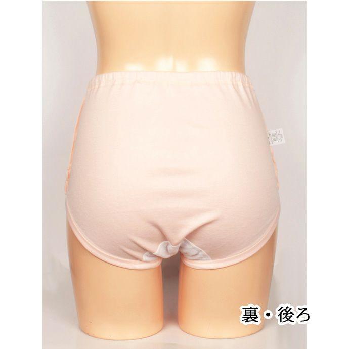 【Nojima】さわやか快適ショーツ【パッド部35cc】【S】ピーチのみ/綿100%/日本製/尿漏れショーツ失禁女性用