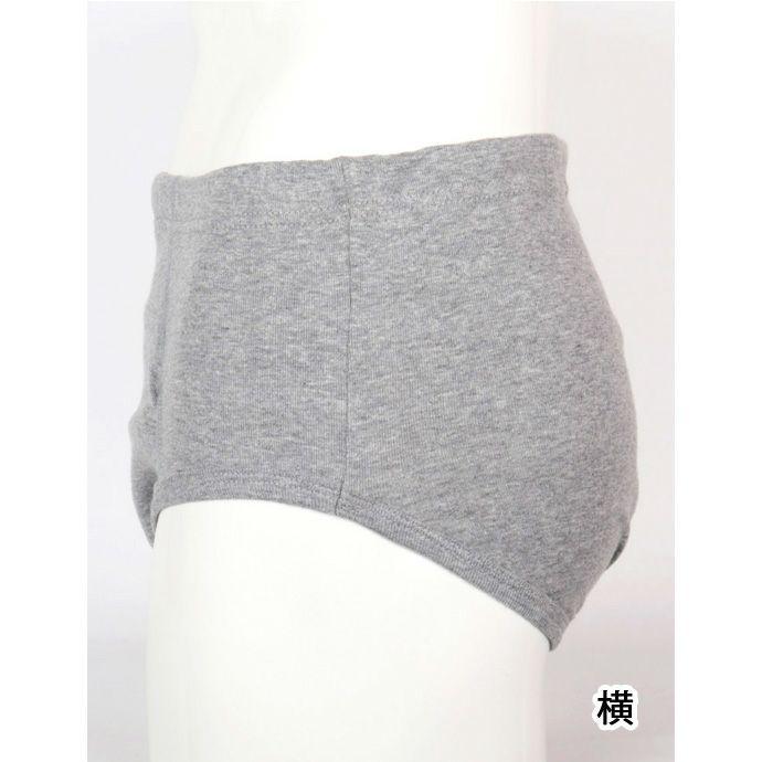 【ニシキ】【B485】安心パンツ【前開き・腰ゴムブリーフ】【50cc】【3L】グレーのみ/綿100%/日本製/尿漏れパンツ失禁男性用