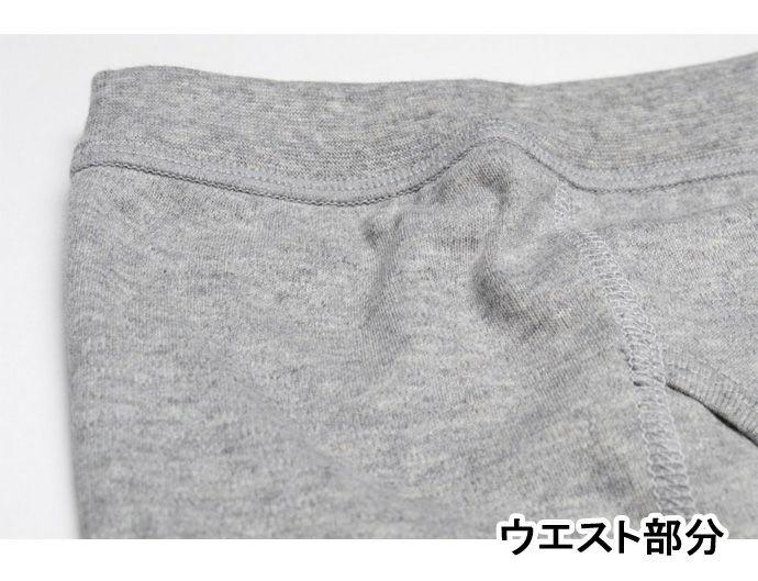 【キャロン】吸水パンツ【ブリーフタイプ】【30cc】【M/L】