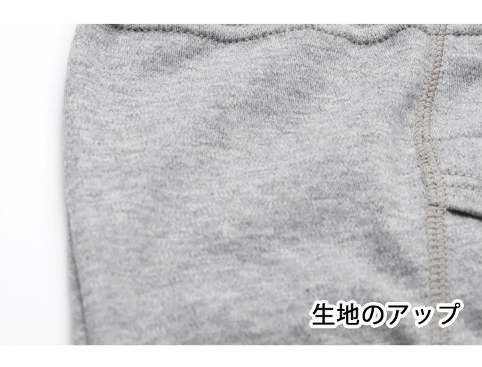【Nojima(ノジマ)】サラッと快適安心【ブリーフ】【35cc】【LL】綿100%/日本製/尿漏れパンツ失禁男性用