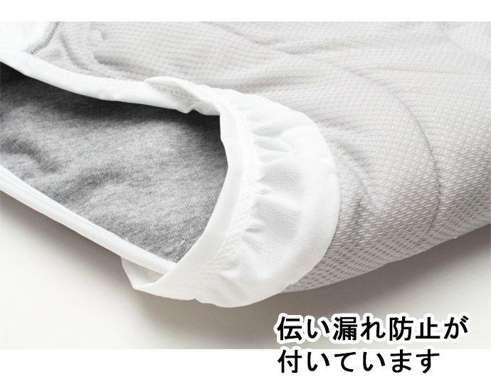 【33018】男性用尿漏れパンツ【前閉じ】【300cc】【S/M/L/LL/3L】グレーのみ/綿100%/日本製/失禁男性用
