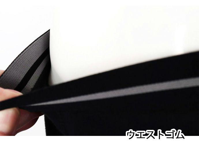 【NEWフィフティ】ボクサーパンツ【55cc】【M/L/LL】帝人ベルオアシス使用/ブラックのみ/日本製/尿漏れパンツ失禁男性用