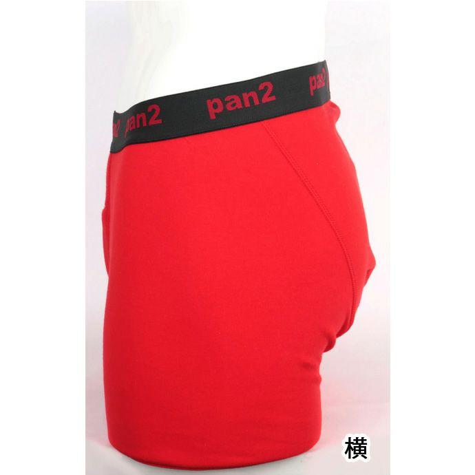 【Nojima】【赤のパンツ】サラッと快適安心【ボクサータイプ】【35cc】【LL】赤のみ/綿100%/日本製/尿漏れパンツ失禁男性用