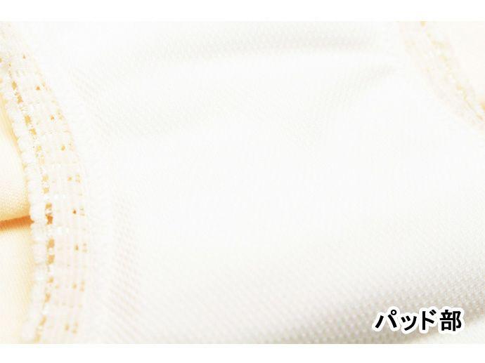【2枚組】ムレにくい快適失禁ショーツ【無地】【パッド部30cc】【M/L/LL/3L】綿100%/尿漏れショーツ失禁女性用