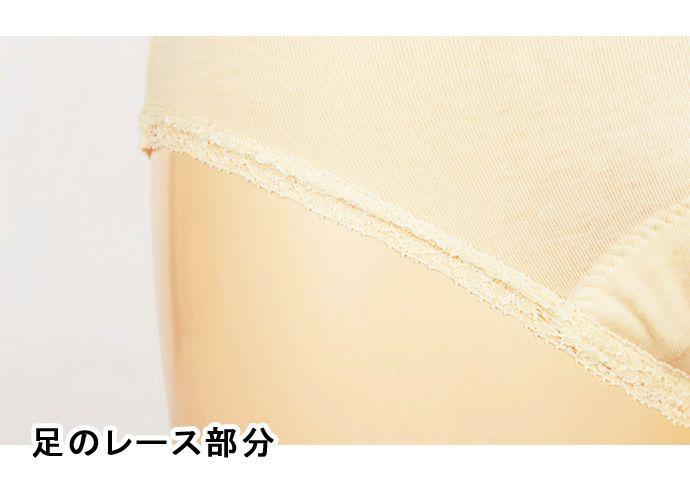 しっかりサポート350【パッド部350cc】【M/L/LL】日本製/ベージュのみ/尿漏れショーツ失禁女性用