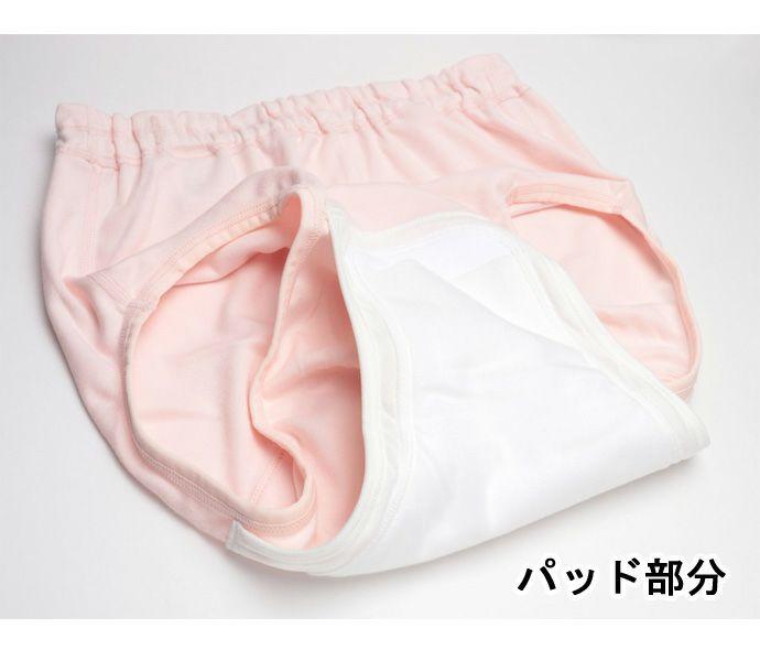 【日本エンゼル】【3188B】婦人ソフト吸収パンツ【パッド部30cc】【LL】