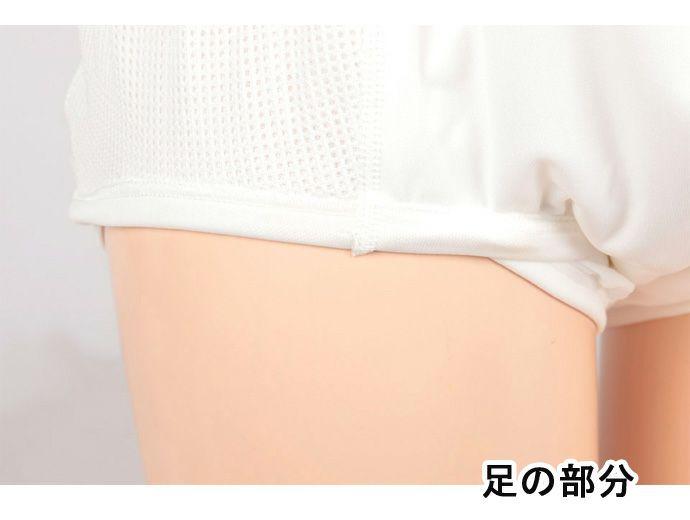 【ニシキ】【H498】ニシキナース【男女兼用/パンツタイプカバー】【200cc】【3L】