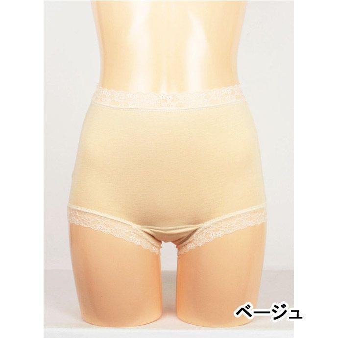 NEW深ばきフィフティショーツ【パッド部50cc】【M/L/LL】綿100%/日本製/尿漏れショーツ失禁女性用