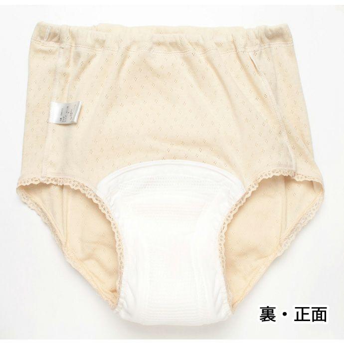 【ニシキ】【H451】ワンランク上の安心ショーツ【深ばきショーツ】【パッド部150cc】【3L】綿100%/日本製/尿漏れショーツ失禁女性用