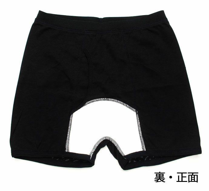 【33024】ちょいモレ吸水トランクス【前開きタイプ】【50cc】【M/L/LL】ブラック・ネイビー/綿100%/日本製/尿漏れパンツ失禁男性用