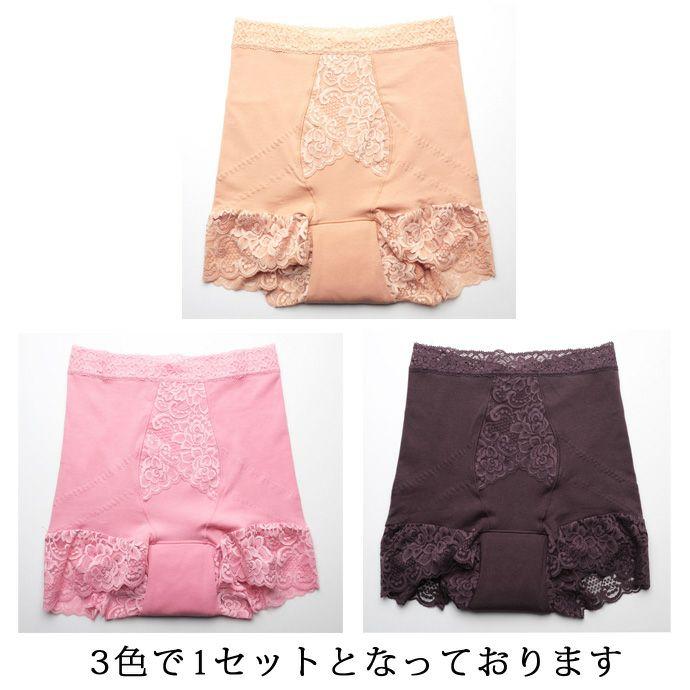 【3色組】デザインショーツ【パッド部50cc】【M/L/LL/3L】日本製/尿漏れショーツ失禁女性用