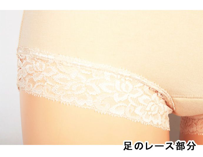 【ME-plus】吸水ショーツ【パッド部10cc】【M/L】ベージュのみ/尿漏れショーツ失禁女性用