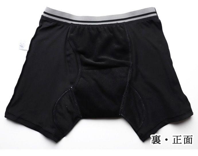 【NEWフィフティ】ボクサーパンツ【55cc】【4L】帝人ベルオアシス使用/ブラックのみ/日本製/尿漏れパンツ失禁男性用