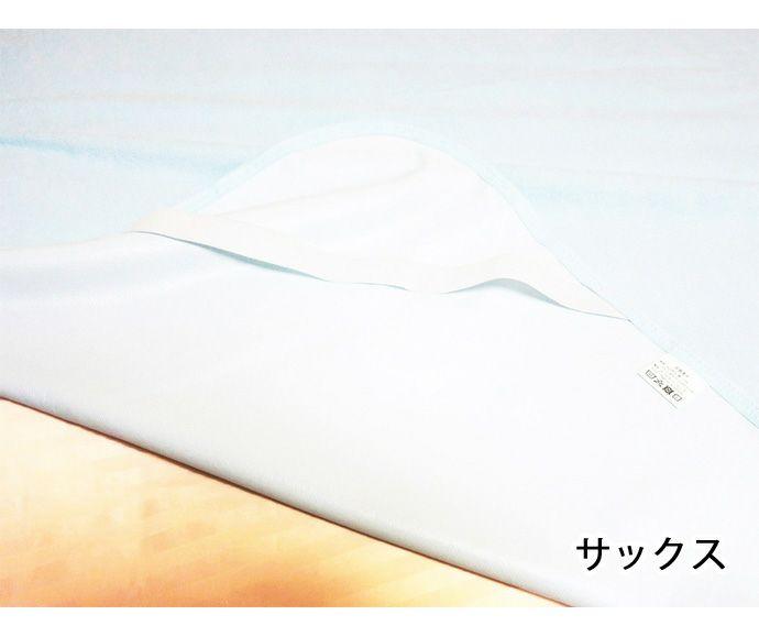 【全身タイプ】防水シーツ【100cm×205cm】【丸洗いOK】【ズレ防止ゴム付き】サックス・クリーム/綿100%(表面)