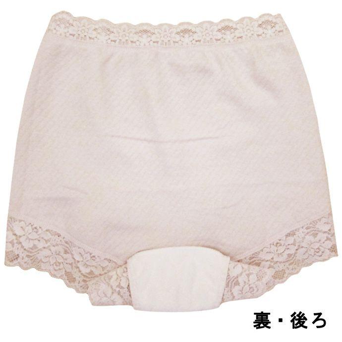【天然繊維】綿キルティング【パッド部20cc】【M/L/LL】 綿100%/日本製/尿漏れショーツ失禁女性用