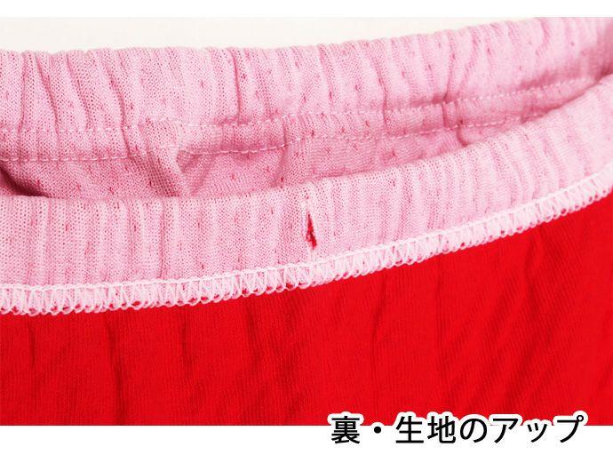 【Nojima(ノジマ)】【裏赤】【10分長スラックス下(裾ゴム)】【ももひき】【M/L】ベージュ・ピンク/綿100%/日本製