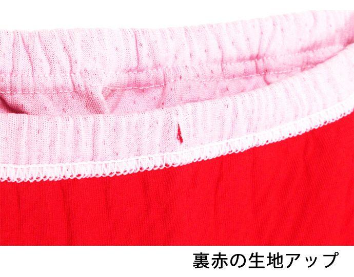【Nojima(ノジマ)】【裏赤】女性肌着【10分長スラックス下(裾レース)】【M/L】【ももひき】冷え取り/防寒/ベージュ・ピンク/綿100%/日本製