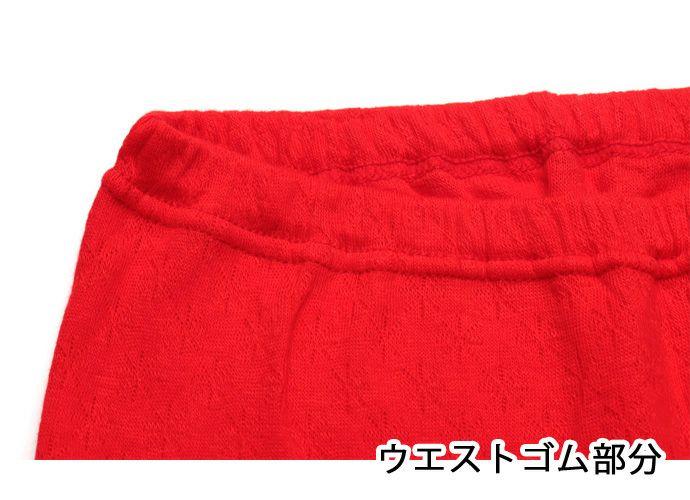 【Nojima(ノジマ)】【赤ガーゼ】女性肌着【5分長(裾レース)】【ももひき】【M/L】赤のみ/綿100%/日本製
