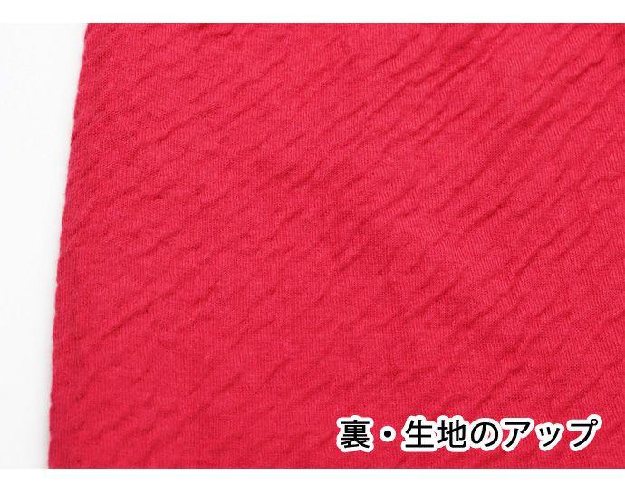 【Nojima(ノジマ)】【裏赤】女性肌着【10分長スラックス下】【ももひき】【LL】冷え取り/防寒/黒のみ/綿100%/日本製