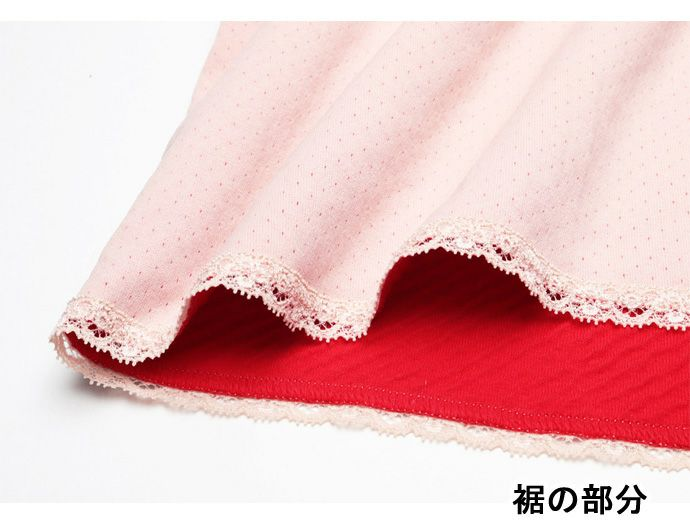【Nojima(ノジマ)】【裏赤】女性肌着【8分袖】【M/L】冷え取り/防寒/ベージュ・ピンク/綿100%/日本製