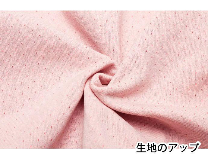 【Nojima(ノジマ)】【裏赤】女性肌着【3分袖】【LL】冷え取り/防寒/ベージュ・ピンク/綿100%/日本製