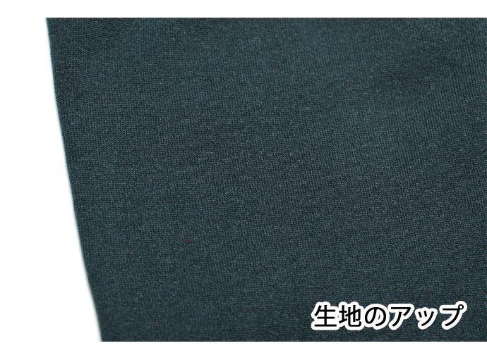 【Nojima(ノジマ)】【裏赤】紳士肌着【ロングパンツ】【ももひき】【LL】冷え取り/防寒/チャコールのみ/綿100%/日本製