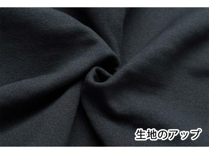 【Nojima(ノジマ)】【裏赤】紳士肌着【長袖U首】【LL】冷え取り/防寒/チャコールのみ/綿100%/日本製