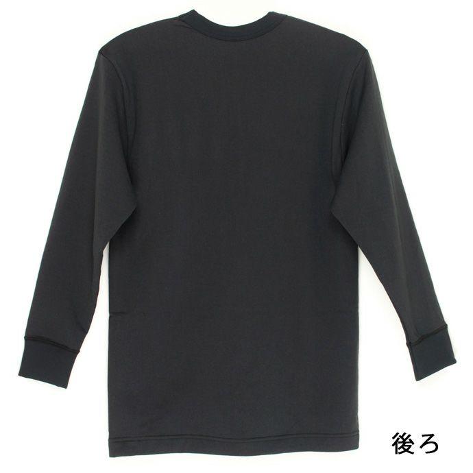 【Nojima(ノジマ)】【裏赤】紳士肌着【長袖丸首】【M/L】冷え取り/防寒/チャコールのみ/綿100%/日本製
