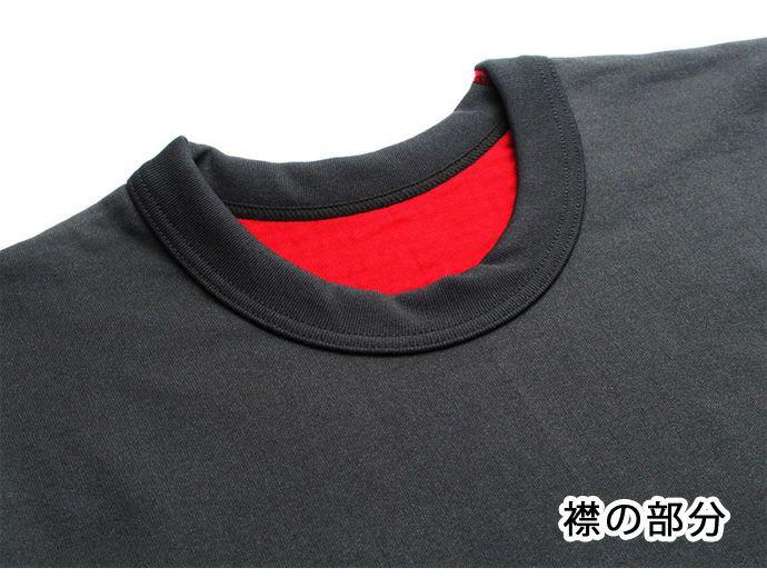 【Nojima(ノジマ)】【裏赤】紳士肌着【長袖丸首】【LL】冷え取り/防寒/チャコールのみ/綿100%/日本製