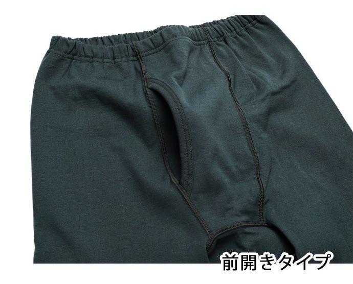 【Nojima(ノジマ)】【裏赤】紳士肌着【ズボン下】【ももひき】【M/L】冷え取り/防寒/チャコールのみ/綿100%/日本製
