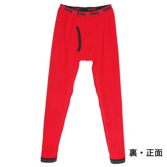 【Nojima(ノジマ)】【裏赤】紳士肌着【タイツ(アウトゴム)】【ももひき】【M/L】冷え取り/防寒/チャコールのみ/綿100%/日本製