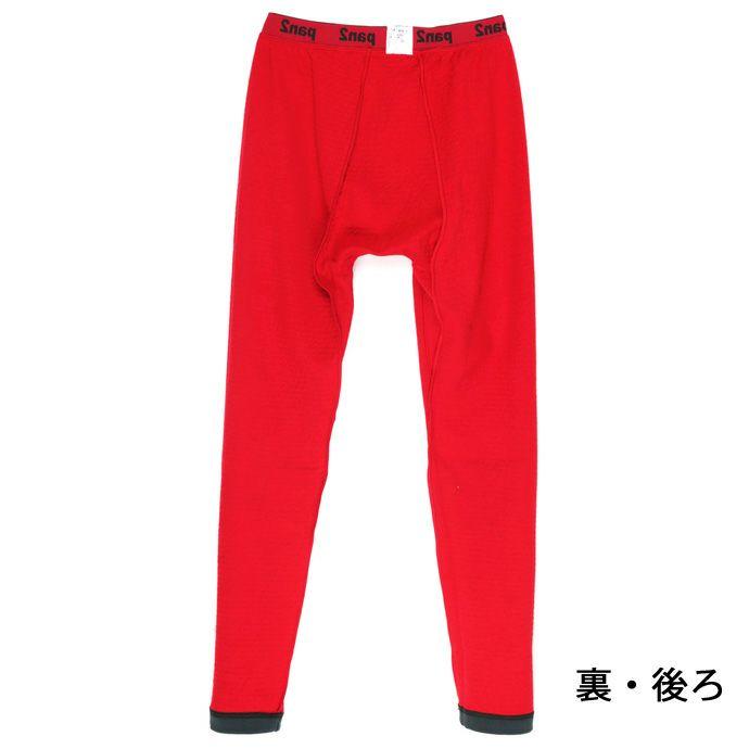 【Nojima(ノジマ)】【裏赤】紳士肌着【タイツ(アウトゴム)】【ももひき】【LL】冷え取り/防寒/チャコールのみ/綿100%/日本製