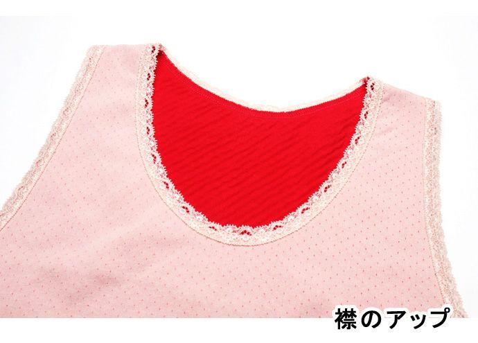 【Nojima(ノジマ)】【裏赤】女性肌着【ノースリーブ】【M/L】冷え取り/防寒/ベージュ・ピンク/綿100%/日本製