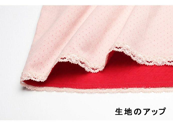 【Nojima(ノジマ)】【裏赤】女性肌着【ノースリーブ】【LL】冷え取り/防寒/ベージュ・ピンク/綿100%/日本製