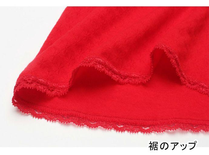 【Nojima(ノジマ)】【ガーゼ赤】女性肌着【ノースリーブ】【M/L】赤のみ/綿100%/日本製