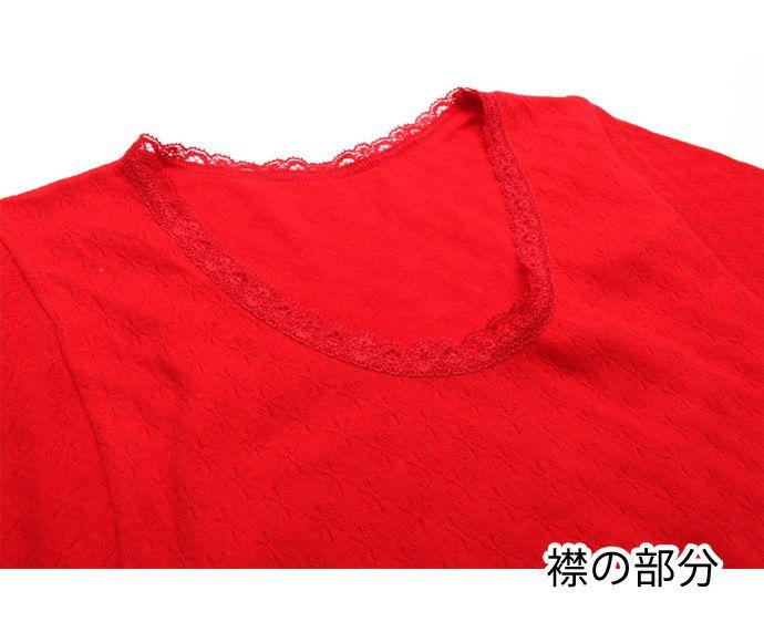 【Nojima(ノジマ)】【ガーゼ赤】女性肌着【3分袖】【LL】赤のみ/綿100%/日本製