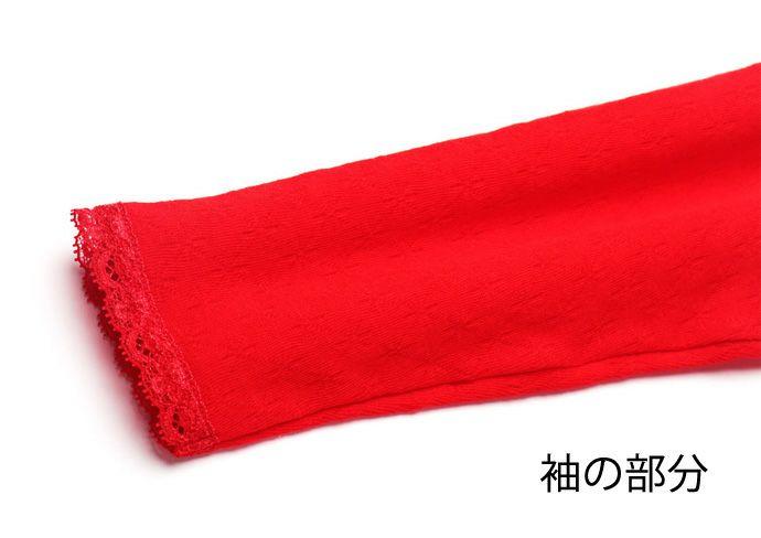 【Nojima(ノジマ)】【ガーゼ赤】女性肌着【8分袖】【M/L】赤のみ/綿100%/日本製