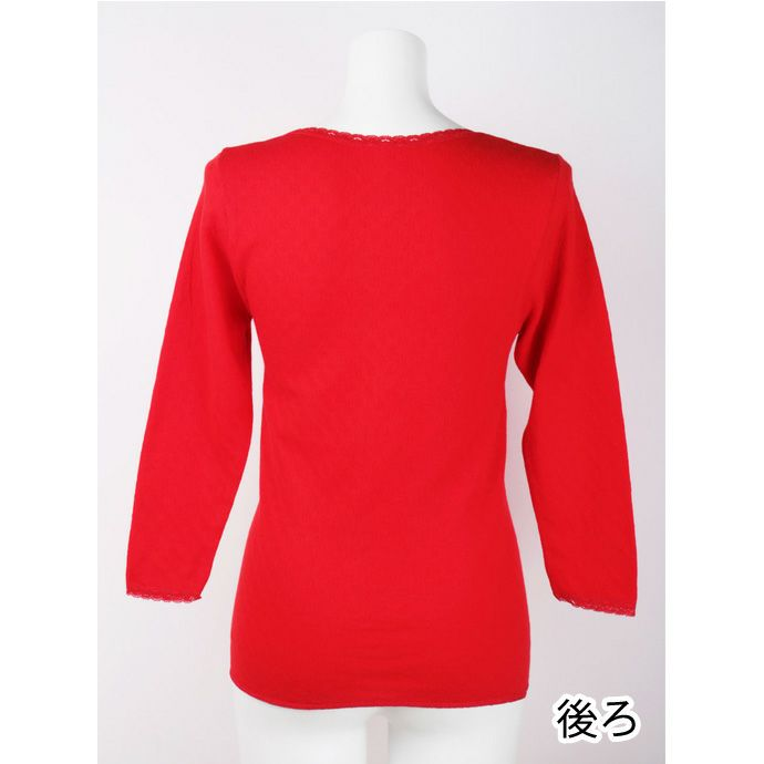 【Nojima(ノジマ)】【ガーゼ赤】女性肌着【8分袖】【LL】赤のみ/綿100%/日本製